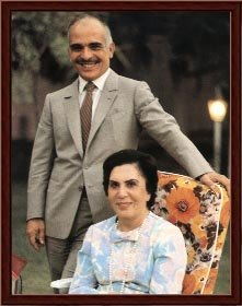 زين الشرف بنت جميل .... والدة الملك الحسين طلال ملك الأردن السابق bio_qzein.jpg